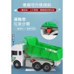 9827學習垃圾分類桌上遊戲(附聲光垃圾運輸車)