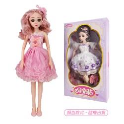 Beianli 57公分超大型精緻公主娃娃(手腳可動)(仿真眼睛) (無法超商取貨)