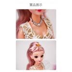 Beianli 我的浪漫臥室娃娃組(手腳關節可動)(061)
