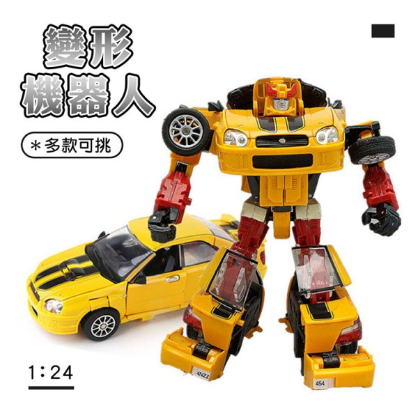 奧麗超合金變形機器人(變車子)(授權ST)(多款可挑)