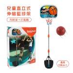 LQ1905兒童直立式伸縮籃球架(最高到158公分)(附球+打氣筒) (無法超商取貨)
