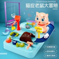 貓抓老鼠闖關大冒險桌上遊戲組(親子遊戲激刺好玩)(帶音效)