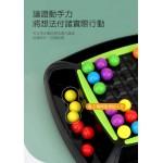 繽紛彩球消消樂(益智好玩)(2-4人桌遊)