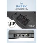 54鍵兒童多功能高級電子琴(USB充電+附麥克風)(32810) (無法超商取貨)