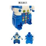 兒童機器人音樂手機(有按鍵聲+豐富音樂)