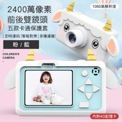 兒童相機(高畫質2400萬相素)(輸出USB)