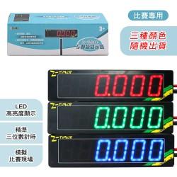 比賽專用計時器外接大螢幕顯示器(魔術方塊 / 疊杯專用)