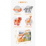 兒童EVA野生動物3D拼圖積木(關節可動)