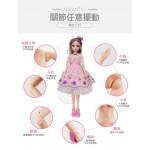 Beianli 58公分超大型(聲光版)精緻公主娃娃(手腳可動)(仿真眼睛) (無法超商取貨)