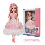 Beianli 40公分精緻公主娃娃(手腳可動)(仿真眼睛)(隨機)