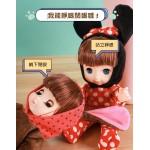 Beianli 萌心娃娃連身帽衣版(眼睛可動)