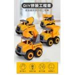 袋裝DIY環保塑料工程車(組裝拆解練習)(4入裝)