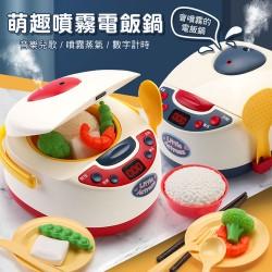 兒童精緻超仿真電子鍋廚具組家家酒(6011)(會冒煙)