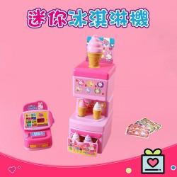 粉紅兔我的冰淇淋店(有收銀機)家家酒(授權)