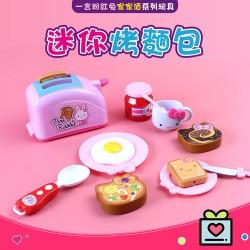 粉紅兔我的烤麵包機家家酒(授權)