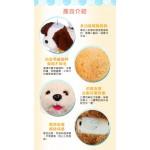 電動音樂超萌寵物犬(療癒安撫小主人)(93320)