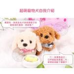 電動音樂超萌寵物犬(全配附外出提籃)(療癒安撫小主人)(9338)