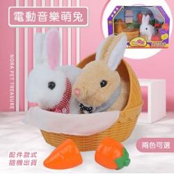 電動音樂超萌寵物小兔子(全配附籃子水瓶)(療癒安撫小主人)(9331)