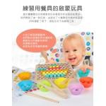 木製夾珠子拼圖板(顏色識別/手眼協調/餐具學習)