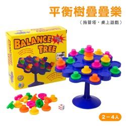 平衡樹疊疊樂遊戲(托普塔)(2-4人桌遊)(0089A)