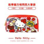 Hello Kitty 方格閃亮面金色拉鍊筆袋(授權)