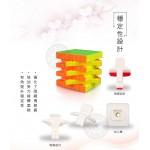 魔方格七階比賽專用魔術方塊(六色螢光版)(授權)