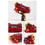 SB488 盒裝短版安全軟彈槍組(附12發子彈+標靶)