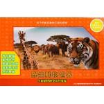 6入精緻盒裝高仿真野生動物模型組(大隻)(硬材質)(28006) (無法超商取貨)