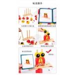 木奇藝木製趣味百變4D動物積木(早教手眼協調)