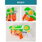 26公分子母雙水槍(按壓式)(高級ABS塑料)