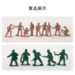 陸海空兩軍對戰軍事模型組(士兵組)(ST9663)