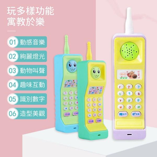 兒童復古音樂手機(有按鍵聲+豐富音樂)(ST附電池)