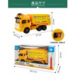 ST台灣配音大型黃色環保垃圾車(台灣垃圾車音樂)(車門開附人偶)(品質佳超會跑)