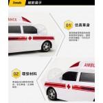 ST台灣配音中型白色救護車(救護車聲音)(有錄音功能)(品質佳超會跑)