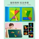 木製磁性益智七巧板(附175圖)+T字之謎(附75圖)(磁吸好收納)