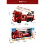 ST台灣配音大型紅色消防噴水雲梯車(雲梯可升高)(車門開附人偶)(品質佳超會跑)
