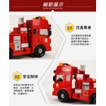 ST台灣配音大型紅色消防救援雲梯車(雲梯可升高)(車門開附人偶)(品質佳超會跑)