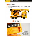 ST台灣配音大型黃色起重機吊車(吊臂可升高升長)(車門開附人偶)(品質佳超會跑)