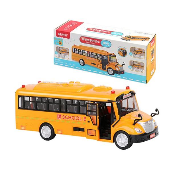 9833聲光慣性大台黃色校車(超會跑)