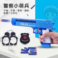 安全2用軟彈手槍水槍(附手銬+警徽)(警察抓壞人遊戲)(64834)