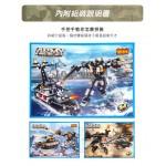 【COGO積木】2變形軍事武器變機器人積木組(中大盒組)