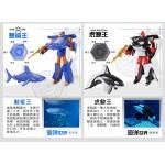 T732日版卡裝海洋動物變形機器人(ST)(2入裝)