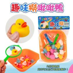 夜市撈小鴨趣味遊戲組(附12隻啾啾小鴨)(ST032安全塑料)