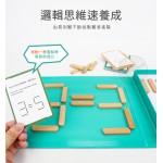 木製磁性雪糕棒IQ拼圖(益智圖卡過關解答)(書本式收納)