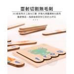 木製長條拼圖英文學習(雙面共54種圖卡+字母)