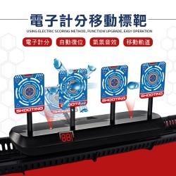 移動式聲光電子標靶計分台(4靶可自動歸位)(適合吸盤槍/軟彈槍/空氣槍/水彈槍)