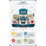 聲光智能變形巴士(摸擬方向盤換檔遙控器)(早教玩具)