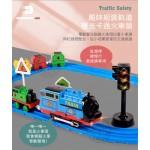 收納式聲光大火車頭 + 磁吸式電動軌道小火車(多功能品質佳) (無法超商取貨)