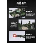 收納式聲光大坦克車(砲台可動)(附士兵組)