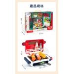 兒童精緻超仿真燒烤店家家酒(模擬加熱變色冒煙)(6015) (無法超商取貨)